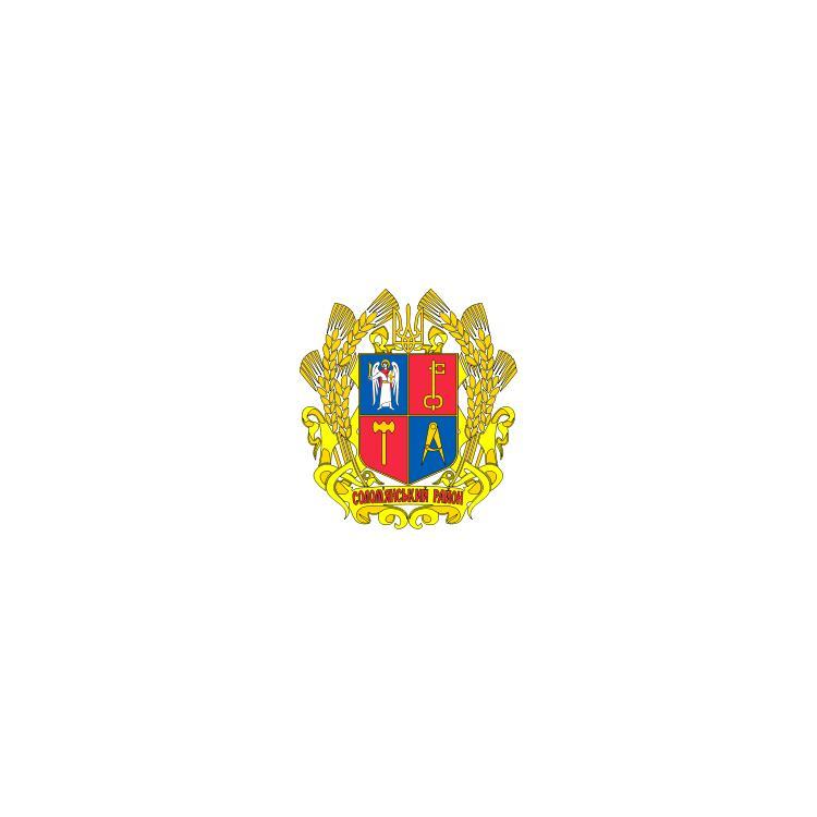 200px-COA_Solomianskyi,_Kyiv,_Ukraine.svg.png