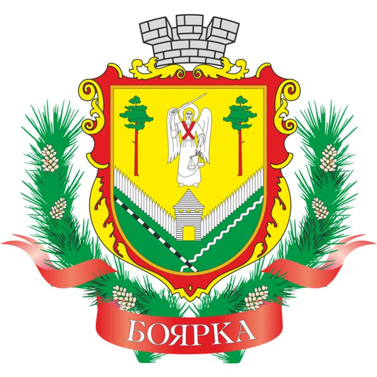 Боярка герб.png