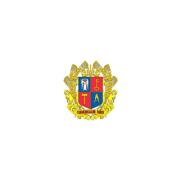 Солом р-н.png