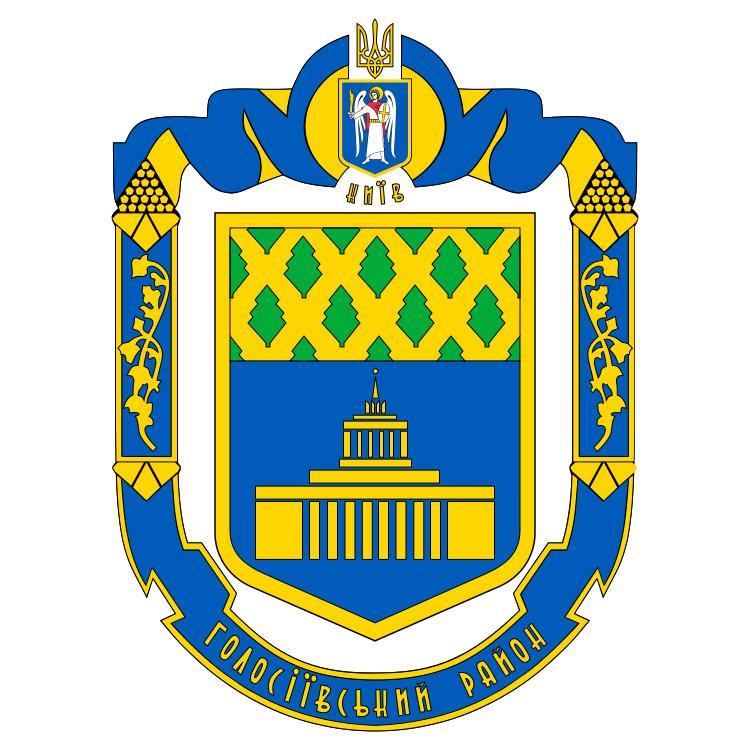 голосеевск р-н.png