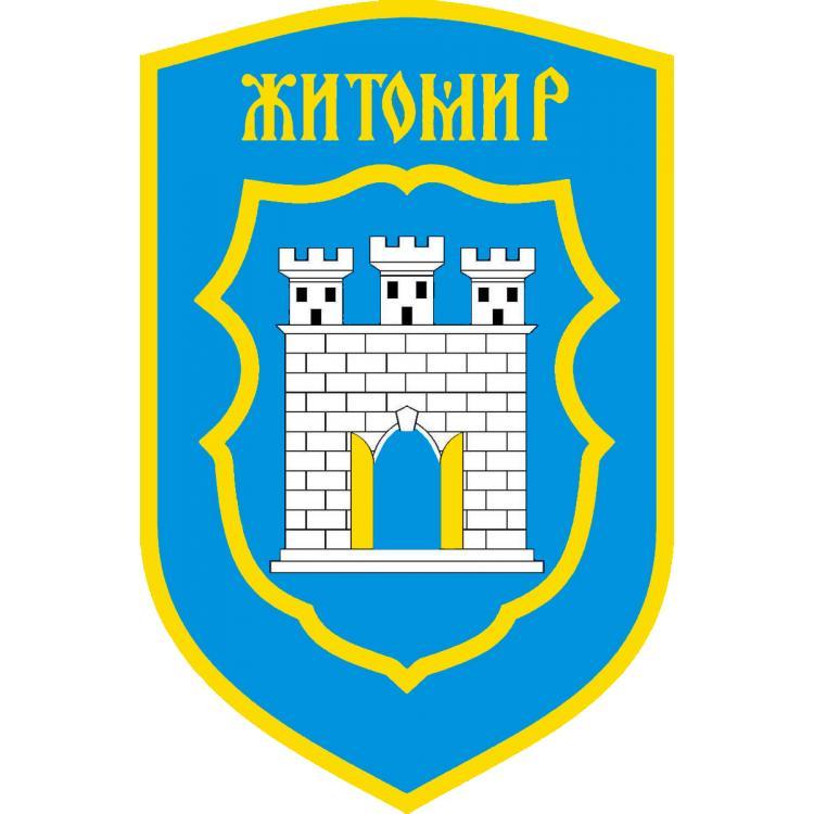 Житомир.PNG